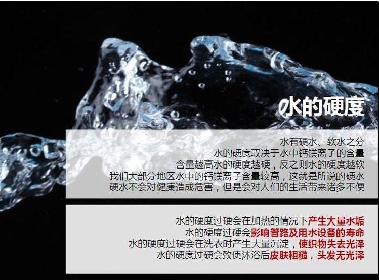 北京軟水設備如何軟化
