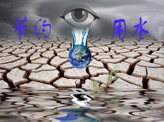 水質軟化處理有哪幾種方法