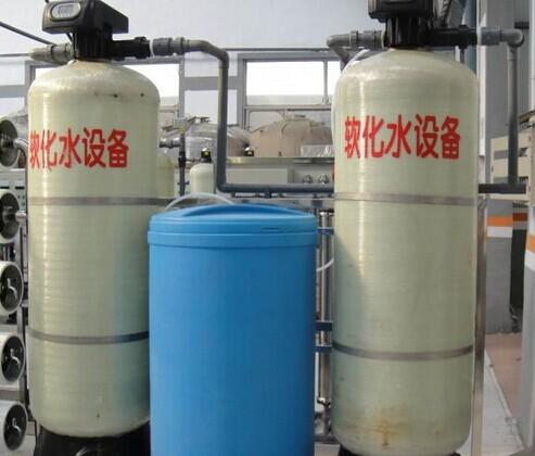 蕪湖軟化水設備