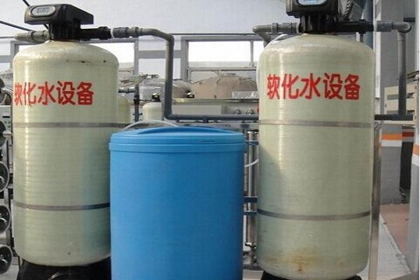 北京通州區全自動軟化水設備