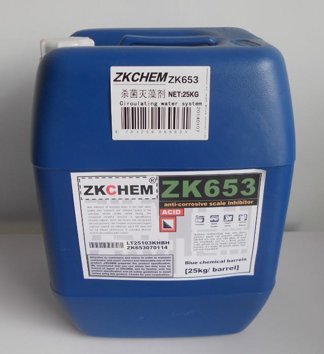 ZK653杀菌灭藻剂[异噻唑啉酮]