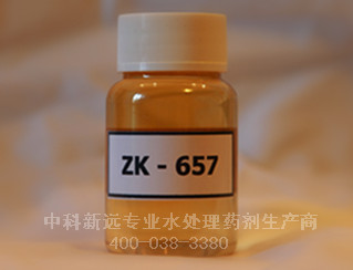 ZK657杀菌灭藻剂[无铜异噻唑啉酮]