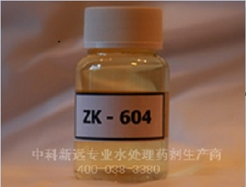 ZK604电厂专用缓蚀阻垢剂