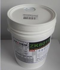 ZK8010膜阻垢剂[8倍浓缩液]