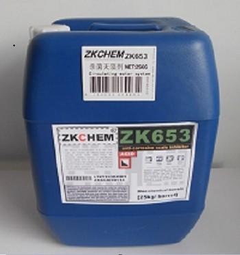 ZK653循环水杀菌灭藻剂(异噻唑啉酮)