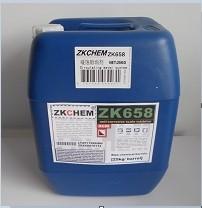 ZK658  循环水缓蚀阻垢剂