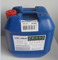ZK650循环水杀菌灭藻剂