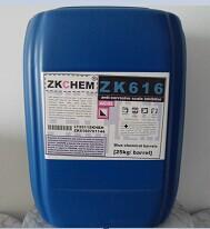 ZK616高温缓蚀阻垢剂