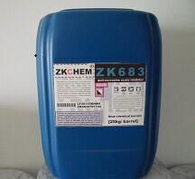 ZK683煤化工缓蚀阻垢剂