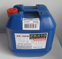 ZK410 反渗透杀菌剂