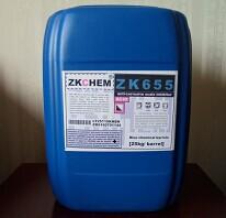 ZK655煤化工专用杀菌灭藻剂