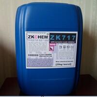 ZK717冷却水专用杀菌灭藻剂