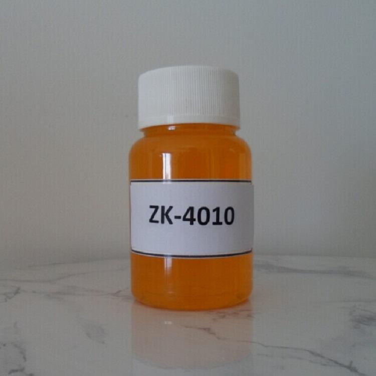 ZK4010膜阻垢剂[4倍浓缩液]