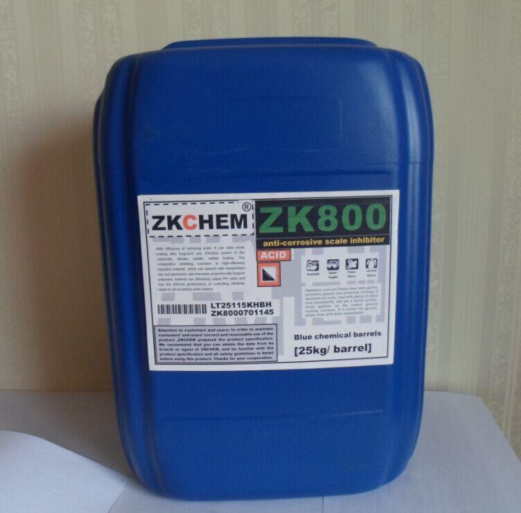 印染废水调节池专用菌