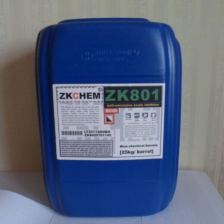 印染废水厌氧池专用菌