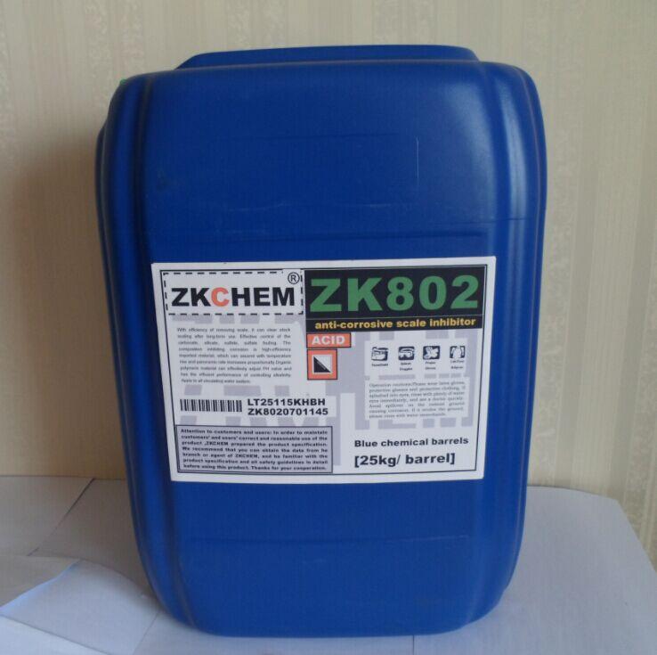 印染废水好氧池专用菌