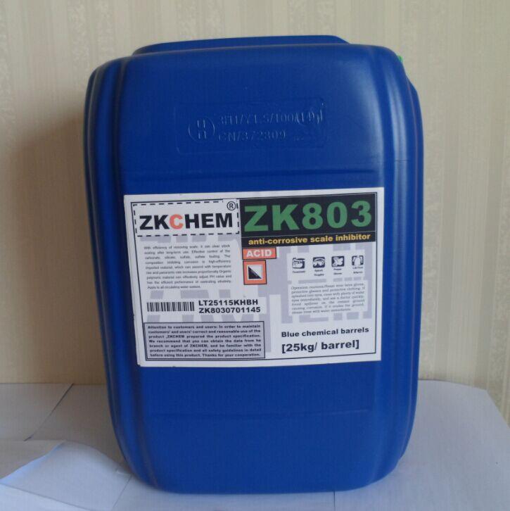 皮革废水调节池专用菌