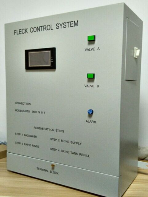 ZK90F在線硬度自動監測
